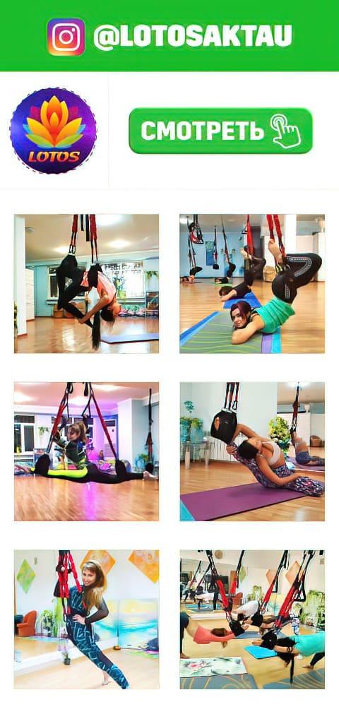 Фитнес клуб в Актау